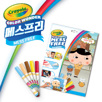 [Crayola] 크레욜라 메스프리 엉덩이탐정
