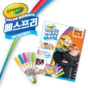 [Crayola] 크레욜라 메스프리 미니언즈 이미지
