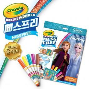 [Crayola] 크레욜라 메스프리 겨울왕국 2 글리터 이미지