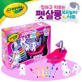 [Crayola] 펫살롱 목욕놀이 세트 이미지