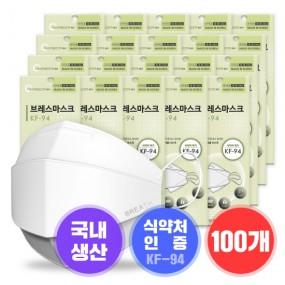 [KF94 대형][국내생산] 100매 (5매입*20세트) ★무료배송★ 이미지