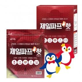 [제일헬스 사이언스 의약외품] 제일파프 핫(HOT) 붙이는 파스 50매(1팩(5매)*10개) 이미지