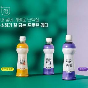 [함소아] 건강더함 소화가 잘 되는 단백질 보충음료 프로틴 워터 포도맛 파인애플맛 택1 325mlx20개(1박스) 이미지