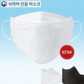 [KF94-의약외품] [대형] [국산] [50매] 늘푸른 황사방역용마스크KF94 블랙, 화이트 이미지