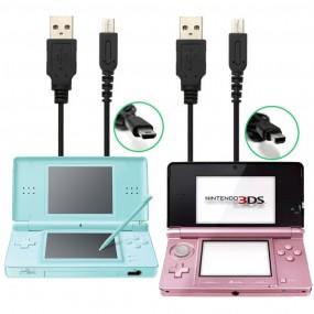 [코비] 닌텐도 케이블 DSLite  DSL DS  3DS 닌텐도 충전기 이미지