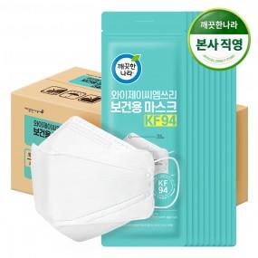 [깨끗한나라] 보건용 마스크 KF94 흰색 (3개입 X 10팩) 이미지