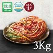 [채식김치][무명상회] 포기김치 3kg / 100% 국산농산물 /깔끔한맛 배추김치 이미지