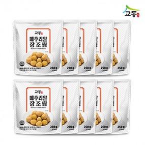 [교동식품] 메추리알장조림 250gx10팩(실온) 이미지
