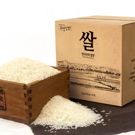[무명상회] 골든퀸 3호 8kg(500g X 16포) 향미 무료배송 이미지