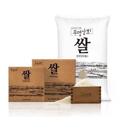 [무명상회] 골든퀸 3호 8kg(500g X 16포) 향미 무료배송