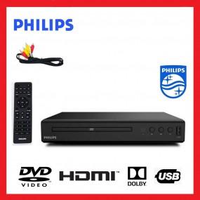 필립스  FULL HD DVD PLAYER TAEP200★무선 원격 조정, USB 재생, 선명한 해상도 및 뛰어난 화질과 돌비 사운드★ 이미지