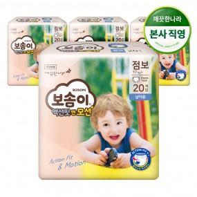 [보솜이] 액션핏앤모션 팬티형 기저귀 점보형 남아 20매 X 4팩(17kg~) 이미지