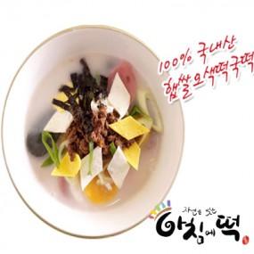 2020년국산 햅쌀로 만든 오색떡국,현미떡국떡 1.8kg (600gX3봉) 이미지