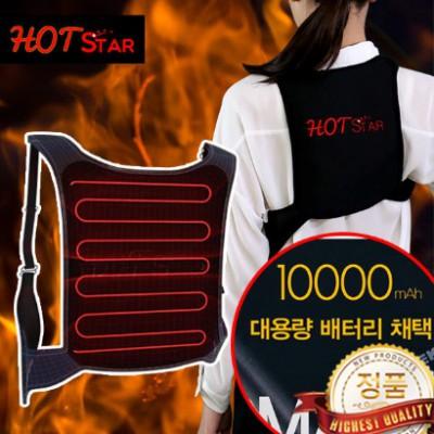 [홈쇼핑 히트상품] 핫스타 발열조끼 + 전용 10,000mAh 대용량 배터리