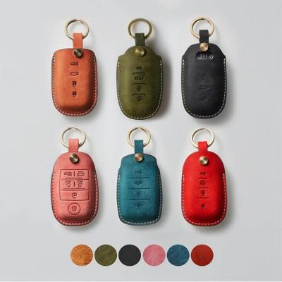 [헤르만] 고급 가죽 스마트키케이스 스튜디오라인 단품(차량별30여종) 색상 6종 택1