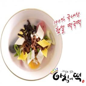 2020년국산  햅쌀로 만든 떡국떡!!  오색,현미,흰쌀 3종 떡국떡 1.8kg (600gX3봉) 이미지