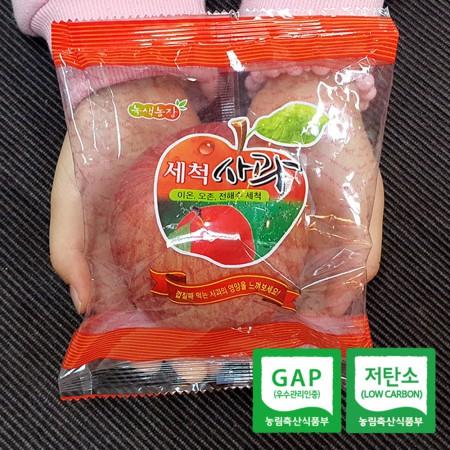 [무명상회 자연직송] GAP 저탄소인증 하루 가정용 세척 사과(부사) 5kg+5kg /총 10키로 58과내외 이미지