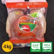 [지팔자][무명상회 자연직송] GAP 저탄소인증 하루 세척사과 4kg (부사) 이미지