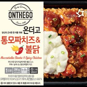 [온더고]통모짜치즈&불닭 세트(290g*6pack) 이미지