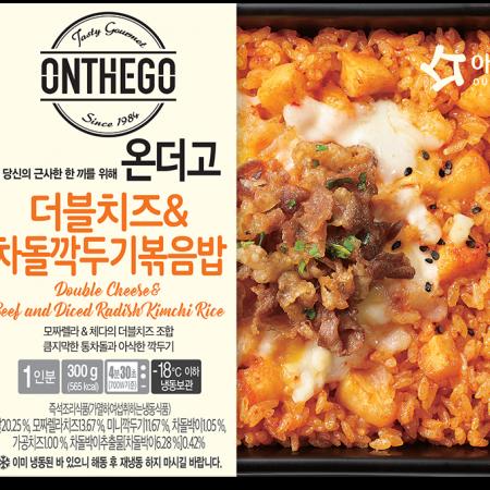[온더고]더블치즈&차돌깍두기 볶음밥 세트(300g*6pack)