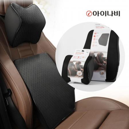 [아자픽] [아이나비] 메모리폼 허리 쿠션 ISA-W01+ 목 쿠션 ISA-N01 (의자에 장착하여 사용_자동차시트/책상의자/사무용의자 등) 이미지