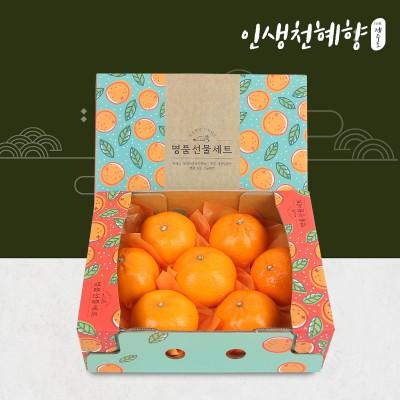 [설이왔소]★당도선별★名品 인생천혜향 1.6kg (소중한 사람에게 선물하세요)