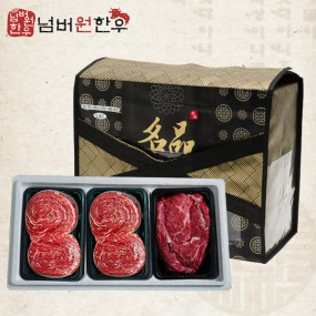 [설이왔소] [넘버원 한우] 1+등급 불고기 1.2kg + 등심 600g 선물세트 이미지