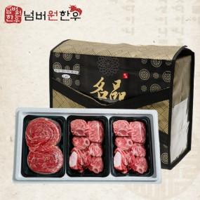 [설이왔소] [넘버원 한우] 1+등급 갈비찜 1.2kg + 불고기 600g 선물세트 이미지