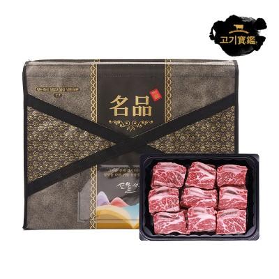 [설이왔소] 고기보감_초이스등급 찜갈비 선물 세트 1.5kg