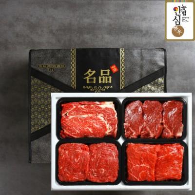 [설이왔소] 농협안심한우 명품구이 1호세트 (1.6kg/등심,안심,불고기,국거리 각 0.4kg)