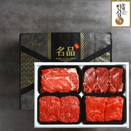 [설이왔소] 농협안심한우 명품구이 1호세트 (1.6kg/등심,안심,불고기,국거리 각 0.4kg) 이미지