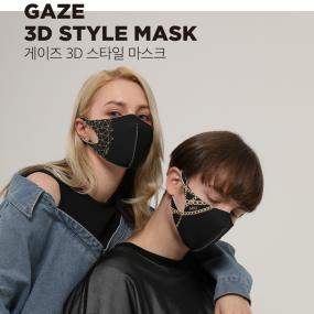 [지팔자]★마스크도 패션!★ 게이즈 3D 스타일 패션마스크 1+1 [KC인증]_제품 구매시 2개가 발송 이미지