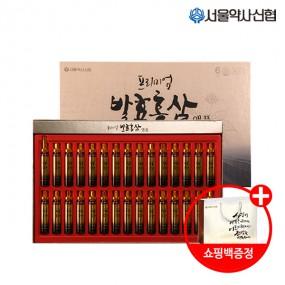 [설이왔소] [서울약사신협] 국내산 프리미엄 앰플 20mlx30병 이미지