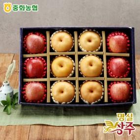 [설이왔소][중화농협]명실상주 칸막이 사과,배 혼합세트5.5kg내외(사과6내,배6내) 이미지