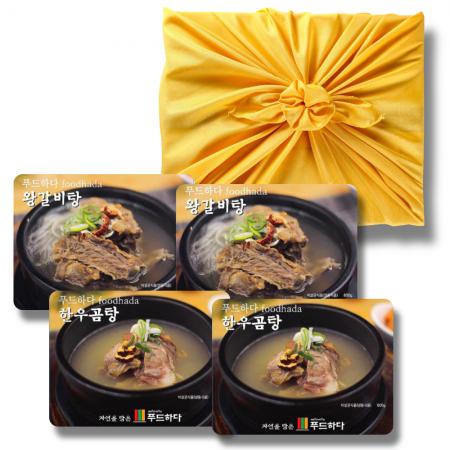 [설이왔소][태현쿡] 프리미엄 선물세트 (왕갈비탕/한우곰탕 600g 4팩)(택1) + 황금 보자기 포장 이미지