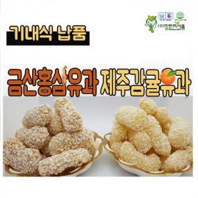 [설이왔소] 넉넉한 포장으로 항상 찾게 되는 밀토리 유과 벌크 2kg (제주감귤맛/금산홍삼) 이미지