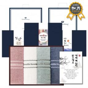 [설이왔소] 송월 설날 선물세트+띠지+감사장 4매 기획세트3 이미지