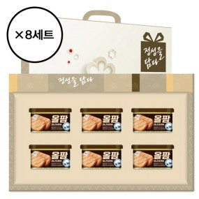 [설이왔소] [신세계푸드] 올팜 6종 선물세트+손잡이케이스 8세트(박스단위) 이미지