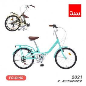 [삼천리] 21년형 레스포 링크 7단 20인치 접이형 자전거 이미지