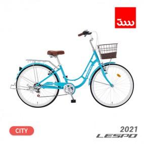 [삼천리] 21년형 레스포 프림로즈 7단 26인치 시티형 바구니 자전거 이미지