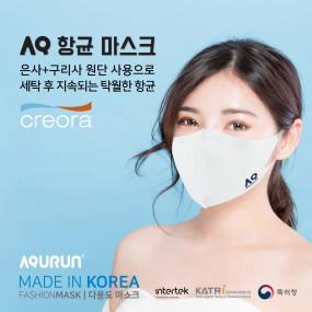 [패션마스크][국산][1매][아쿠런] AQ 항균 구리 은사 마스크 이미지