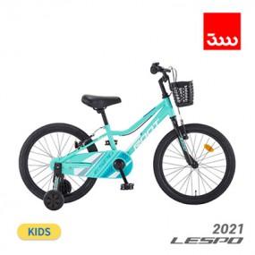 [삼천리] 21년형 레스포 루트 20인치 아동용 자전거 (100% 완조립) 이미지