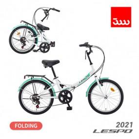 [삼천리] 21년형 레스포 투모로우 7단 20인치 접이형 자전거 (100% 완조립) 이미지