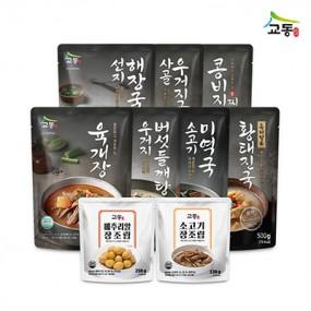 [교동식품]  실온탕/장조림 9종 골라담기 이미지