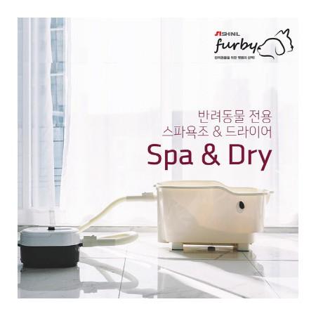 신일 퍼비 반려동물 스파&드라이(스파욕조) SIP-K10MG