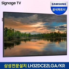 삼성전문설치 32인치 스마트 사이니지TV LH32DCE2LGA/KR 이미지