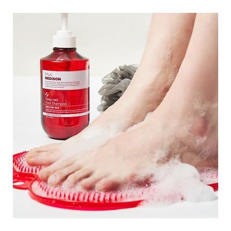 [폴메디슨] 풋케어 세트 (발냄새,각질제거,지압효과) 무료배송