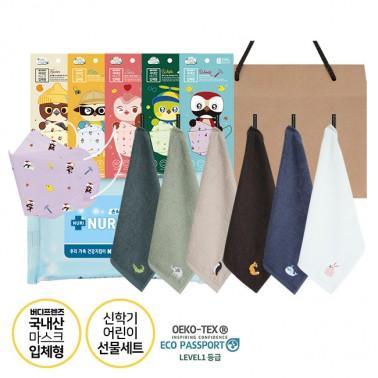 송월 어린이 마스크 선물세트 A(동물친구들고리타올) 이미지