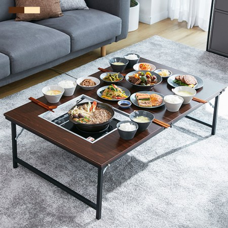 까사마루 접이식 좌식 테이블 이미지