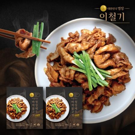 [이철기 명장] 청정 제주 바싹 불고기 230g x 3팩(간장맛)